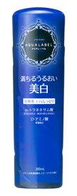 資生堂 アクアレーベル ホワイトアップ ローション 3 III とてもしっとり (200mL) 化粧水 【医薬部外品】
