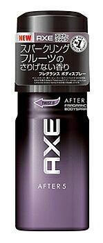 ユニリーバ AXE アックス フレグランス ボディスプレー アフターファイブ (60g) 男性用