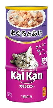 マースジャパン カルカン ハンディ缶 1歳から まぐろとあじ (160g×3缶)