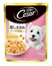 マースジャパン シーザー パウチ 成犬用 蒸しささみ チーズ・野菜入り ゼリータイプ (70g) ドッグフード