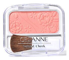 セザンヌ化粧品 ナチュラルチークN 10 オレンジ系ピンク (4g) パウダーチーク