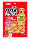 マルカン サンライズ ゴン太のササミチップス プチタイプ (50g) 愛犬用スナック