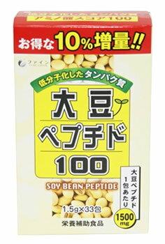 ファイン 大豆ペプチド100 (1.5g×33包) 栄養補助食品