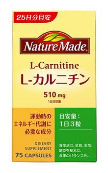 大塚製薬 ネイチャーメイド Lカルニチン 【アミノ酸の一種】 (75粒) ツルハドラッグ
