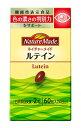 大塚製薬 ネイチャーメイド ルテイン 【カロテノイドの一種】 (60粒) ツルハドラッグ
