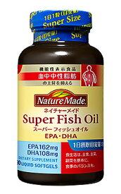 大塚製薬 ネイチャーメイド  スーパーフィッシュオイル (90粒) 機能性表示食品 ※軽減税率対象商品