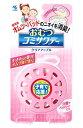小林製薬 おむつゴミサワデー クリアアップル (2.7mL) サワデー オムツ用 消臭・芳香剤