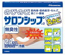 【第3類医薬品】久光製薬 のびのびサロンシップα 無臭性 (24枚) 冷感 鎮痛消炎シップ剤 ランキングお取り寄せ