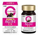 明治 カシス-i EX 20日分 (60粒) 栄養機能食品 サプリメント