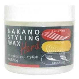 中野製薬 ナカノ スタイリングワックス ハード (90g) ヘアワックス スタイリング剤