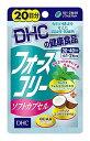 DHC DHCの健康食品 フォースコリー ソフトカプセル 20日分 (40粒) ダイエット サプリメント