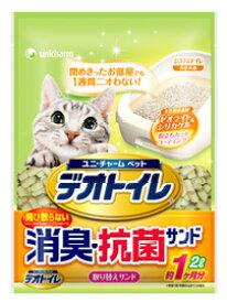 ユニチャーム ペットケア 1週間消臭・抗菌デオトイレ 飛び散らない消臭・抗菌サンド (2L) 猫砂 デオトイレ