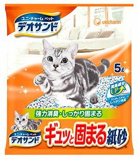 ユニチャーム ペットケア デオサンド ギュッと固まる紙砂 (5L) 猫砂