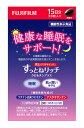 富士フイルム 飲むアスタキサンチン すっとねリッチ クロセチンプラス (30粒) 機能性表示食品