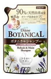 ダイアン モイストダイアン ボタニカル リフレッシュ&モイスト シャンプー シトラスサボンの香り つめかえ用 (380mL) 詰め替え用