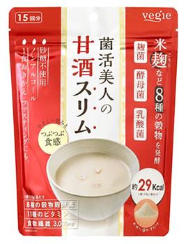 ベジエ 菌活美人の甘酒スリム (150g) 麹菌 酵母菌 乳酸菌 ダイエット