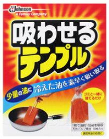 ジョンソン テンプル 吸わせるテンプル (10枚) 廃油処理剤