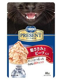 日本ペットフード コンボ プレゼント キャット レトルト 鶏ささみとビーフ入り (40g) キャットフード