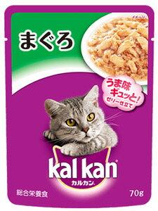 【特売】 マースジャパン カルカン パウチ まぐろ KWP1 (70g) 成猫用 キャットフード