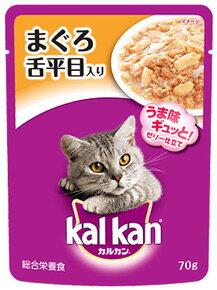 マースジャパン カルカン パウチ まぐろ 舌平目入り KWP3 (70g) 成猫用 キャットフード