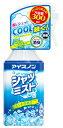 【○】 白元アース アイスノン シャツミスト ミントの香り 大容量 (300mL) 冷却スプレー