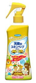 フマキラー 天使のスキンベープ ミスト (200mL) 虫よけ 【防除用医薬部外品】