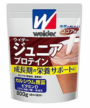 森永製菓 ウイダー ジュニアプロテイン ココア味 (800g) ツルハドラッグ