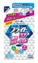 【特売】 ライオン ブライトW つめかえ用 (480mL) 詰め替え用 液体 衣類用酸素系漂白剤