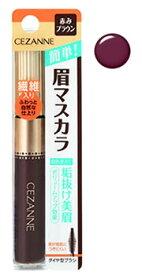 【★】 セザンヌ化粧品 眉マスカラ 赤みブラウン (1個) アイブロウ