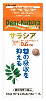 アサヒ ディアナチュラゴールド サラシア 30日分 (90粒) 機能性表示食品