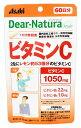 アサヒ ディアナチュラスタイル ビタミンC 60日分 (120粒) パウチ 栄養機能食品 ※軽減税率対象商品