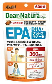 アサヒ ディアナチュラスタイル EPA×DHA+ナットウキナーゼ 60日分 (240粒)