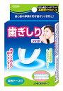 東京企画販売 歯ぎしりマウスガード フィット (1個) 歯ぎしり対策用 マウスピース