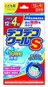 久光製薬 デコデコクールS こども用 (12+4枚入) 冷却シート