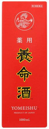 【第2類医薬品】養命酒製造 薬用 養命酒 (1000mL) 滋養強壮