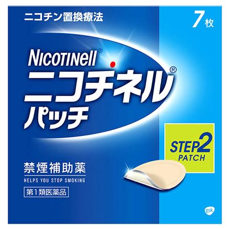【第1類医薬品】グラクソ・スミスクライン ニコチネル パッチ10 (7枚) 【禁煙補助剤】 【セルフメディケーション税制対象商品】 ツルハドラッグ