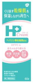 【第2類医薬品】グラクソ・スミスクライン HPクリーム (60g) 乾燥性皮ふ炎治療薬