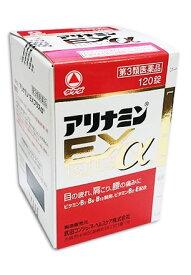 【第3類医薬品】タケダ アリナミンEXプラスα (120錠) 眼精疲労 筋肉痛 関節痛