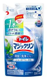 【特売】 花王 トイレマジックリン 消臭・洗浄スプレー ミントの香り つめかえ用 (330mL) 詰め替え用 トイレ用洗剤