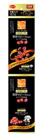 日本ペットフード ビタワン君のプチマーブル ビーフ・ささみ味 (15g×4袋) ドッグフード ビタワン おやつ