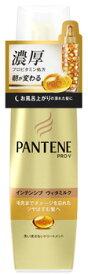 P&G パンテーン エクストラダメージケア インテンシブヴィタミルク 毛先まで傷んだ髪用 (100mL) 洗い流さないトリートメント 【P&G】