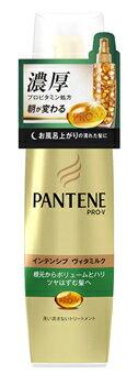 P&G パンテーン エアリーふんわりケア インテンシブヴィタミルク 細い・ボリュームがない髪用 (100mL) アウトバストリートメント 【P&G】