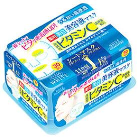 【特売】 コーセー クリアターン エッセンスマスク ビタミンC (30枚入) 薬用 美容液 シートマスク 【医薬部外品】