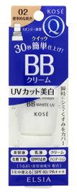 コーセー エルシア プラチナム クイックフィニッシュ BB ホワイト UV 02 標準的な肌色 (35g) BBクリーム