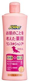 アースペット ジョイペット お肌のことを考えた 薬用リンスインシャンプー ベビーパウダーの香り (300mL) 犬用シャンプー 【動物用医薬部外品】