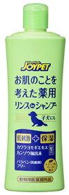 アースペット ジョイペット お肌のことを考えた 薬用リンスインシャンプー ナチュラルリーフの香り (300mL) 犬用シャンプー 【動物用医薬部外品】