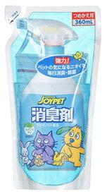 アースペット ジョイペット 液体消臭剤 つめかえ用 (360mL) 詰め替え用 ペット用消臭剤