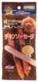 ドギーマン ドギースナック バリュー チキンソーセージ (3本) ドッグフード 犬用おやつ