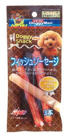 ドギーマン ドギースナック バリュー フィッシュソーセージ (3本) ドッグフード 犬用おやつ