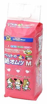 【◇】 ドギーマン NEW ペットの紙オムツ M (16枚) 犬用 紙おむつ